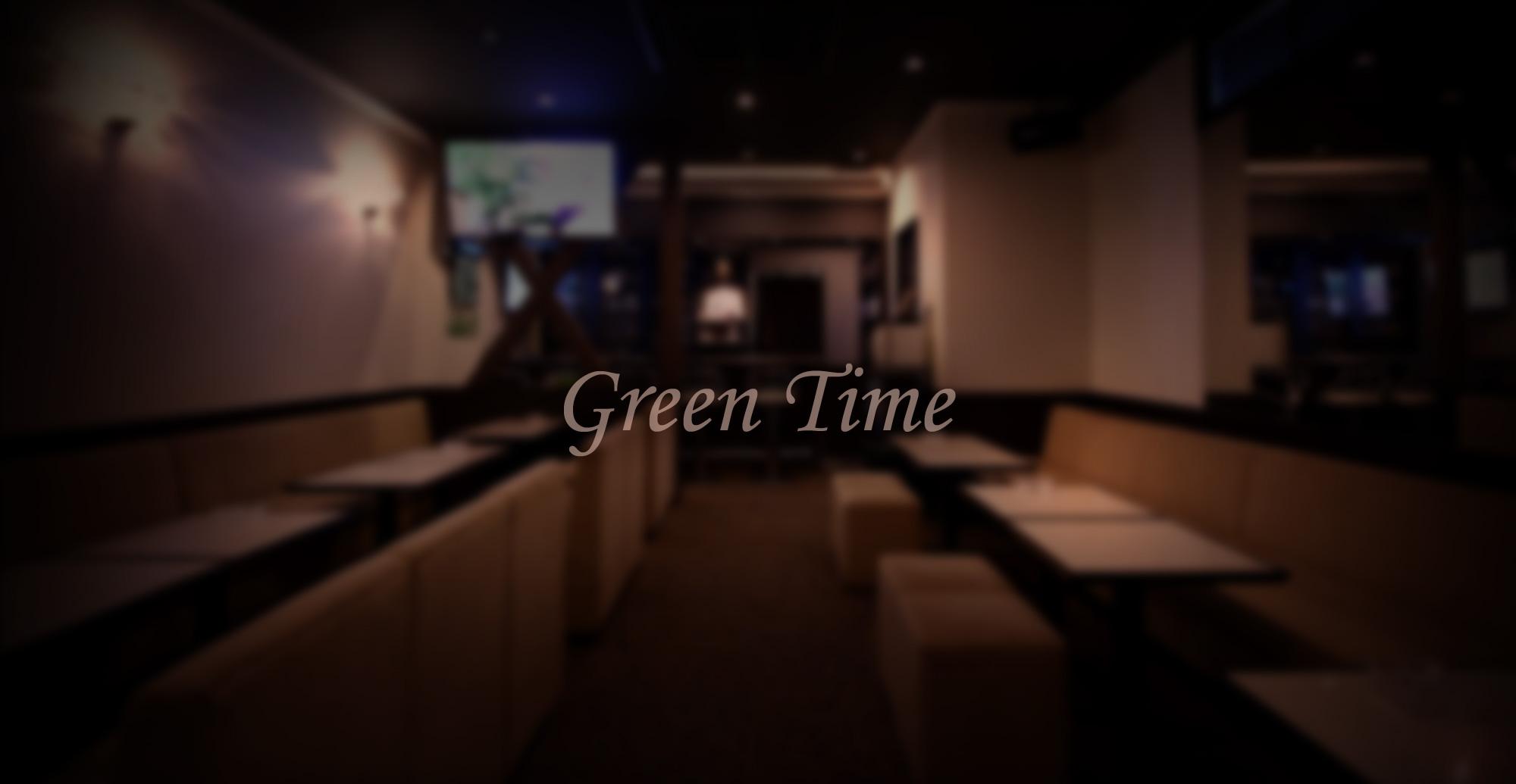 Lounge Green Time