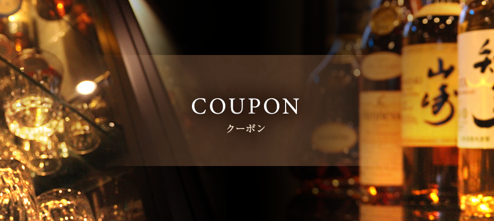 sp_banner_coupon
